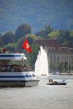 Швейцария, Цюрих Стоковые Фотографии RF