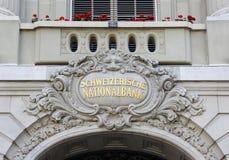 Швейцарский национальный банк Стоковое Изображение RF