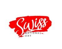 Швейцарский национальный праздник вектор иллюстрация вектора