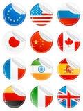 шелушение икон национальное глянцеватое бесплатная иллюстрация
