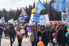 Шествие в честь первого дня от мая в городе Чебоксар Стоковое Изображение RF