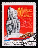 шестидесятая годовщина советского правительства в Украине, около 1977 Стоковые Фото