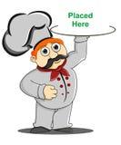 Шеф-повар приносит плиту иллюстрация штока
