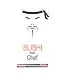 Шеф-повар суш бесплатная иллюстрация