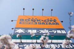 Шильдик книги с супер магазина базара около дерева цветка Сакуры стоковая фотография
