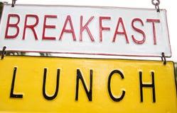 Шильдик обеда завтрака на досках металла Стоковые Фото