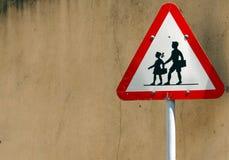 школа детей Стоковая Фотография RF