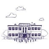 школа здания иллюстрация вектора