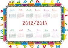 школа календара иллюстрация штока