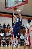 школа philadelphia баскетбола высокая Стоковая Фотография