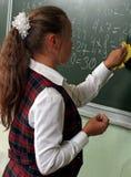 школьница Стоковая Фотография