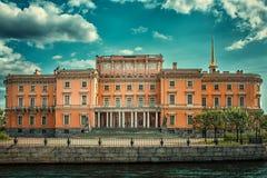 Школа инженерства в Санкт-Петербурге Стоковое фото RF