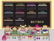 Школа 2017/2018 календаря Стоковые Изображения RF
