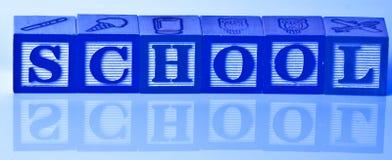 Школа печатной буквы Childs Стоковое Фото
