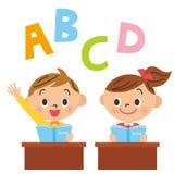 Школа, ребенок, исследование Стоковое Изображение RF