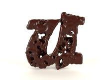Шоколад письма подковообразный жидкостный вязкостный иллюстрация вектора
