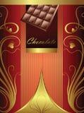 шоколад бесплатная иллюстрация