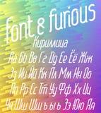 Шрифт & злющее Стоковые Изображения RF