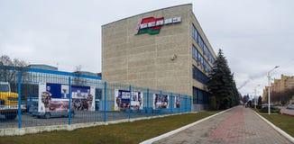 Штабы BelAZ завода автомобиля в Беларуси Стоковые Изображения RF