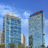 Штабы MCC Китай Металлургическ Группа Корпорация MCC Стоковое фото RF