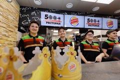 Штат ресторана Burger King стоковые фотографии rf