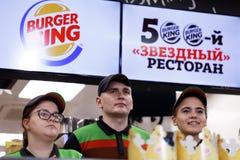 Штат ресторана Burger King стоковое изображение rf