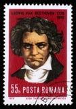 Штемпель напечатанный Румынией, выставка Людвиг ван Бетховен Стоковые Фото