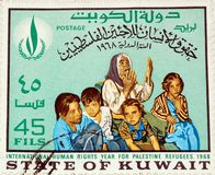 штемпель 1960 Кувейта s Стоковое Изображение RF