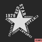 Штемпель звезды винтажный Стоковое Изображение