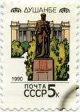 Штемпель напечатанный в СССР показывая столицу Душанбе, около 1990 стоковое изображение rf