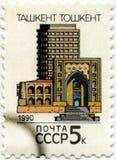 Штемпель напечатанный в СССР показывая столицу Ташкента города узбека, стоковая фотография rf