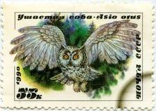 Штемпель напечатанный в СССР показывая сыча, около 1990 стоковые изображения