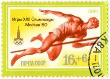 Штемпель напечатанный Олимпиадами игр СССР, Москва - 80, около 1980 стоковая фотография rf