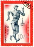 Штемпель напечатанный Олимпиадами игр СССР, Москва - 80, около 1980 стоковое изображение rf