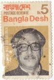 Штемпель почтового сбора Бангладеша старый стоковые фотографии rf