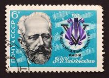 Штемпель почтового сбора СССР Стоковое фото RF