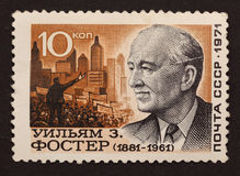 Штемпель почтового сбора СССР Стоковая Фотография