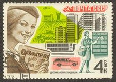 Штемпель почтового сбора Стоковая Фотография