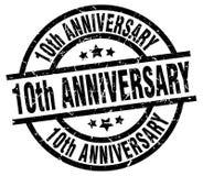штемпель 10th годовщины круглый черный Стоковое Изображение RF