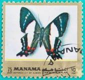 Штемпеля почтового сбора были напечатаны в Объединенных эмиратах Стоковая Фотография RF
