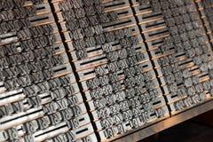 Штемпеля прессы печати Стоковое фото RF