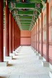 Штендер расположен внутри дворец Gyeongbokgung Стоковые Фото