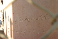 Штендер Ananda Stupa и Asokan на Kutagarasala Vihara, Vaishali, стоковая фотография