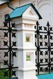 Штендер границы церков Илии пророк в Yaroslavl (Россия) стоковое изображение rf