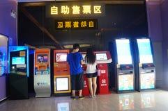 Шэньчжэнь, Китай: ландшафт залы билета кино Стоковые Фото