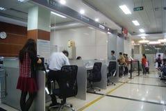 Шэньчжэнь, Китай: Банк стоковое изображение rf