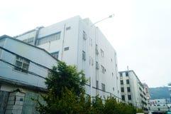 Шэньчжэнь, Китай: Возникновение здания промышленного парка и фабрики Стоковая Фотография RF