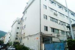 Шэньчжэнь, Китай: Возникновение здания промышленного парка и фабрики Стоковые Изображения