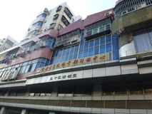 Шэньчжэнь, Китай: выбытый центр кадра района Baoan Стоковые Изображения RF