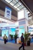 Шэньчжэнь, Китай: Высокая технология справедливая Стоковые Изображения RF